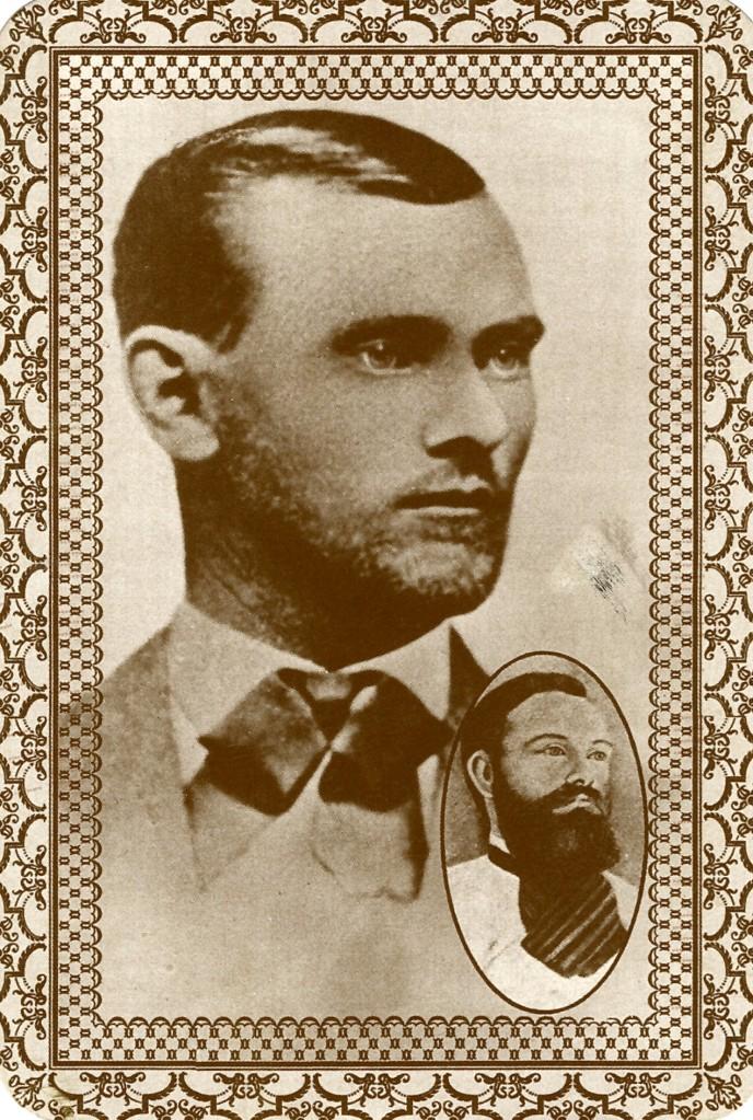 Jesse James postcard